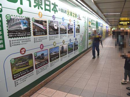 shinkansen_002.jpg