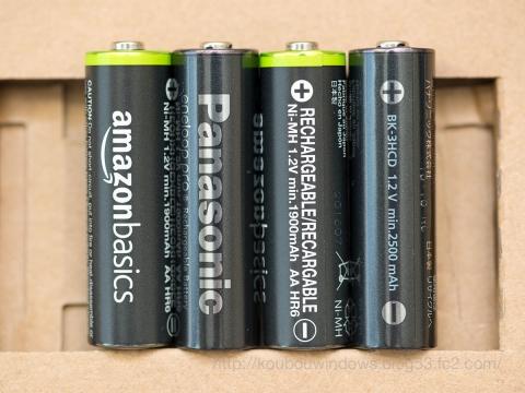 Amazon_Basics_battery-5.jpg