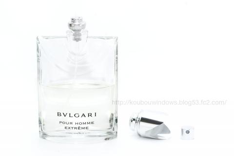 BVLGARI_Pour_homme_6.jpg
