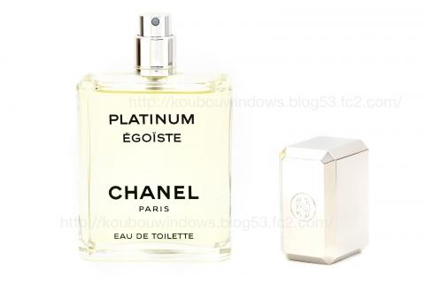 CHANEL-EGOIST-Platinum-1a.jpg