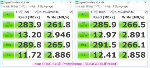 Lexar-benchmark-2.jpg