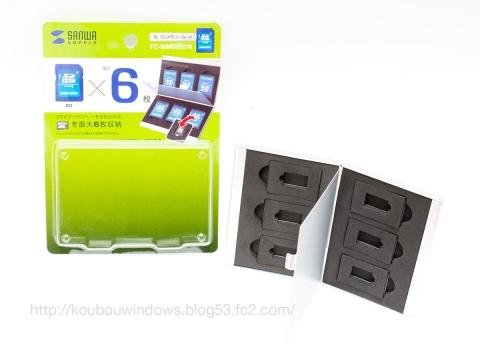 SD-case-1.jpg