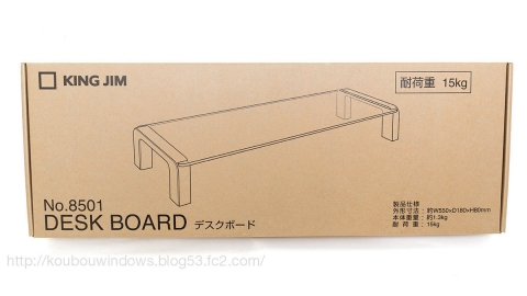 kingjim-8501-1.jpg