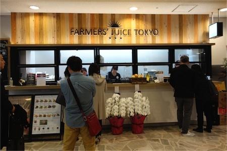 farmersjuice1.jpg