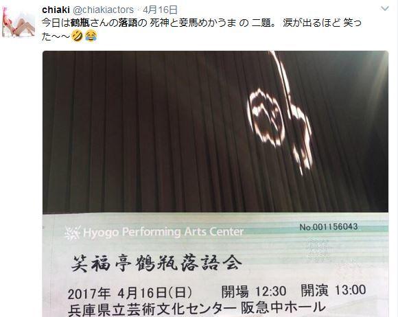 tsurube rakugo2017-1