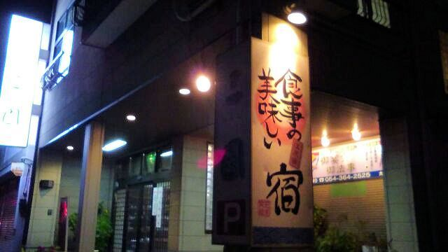 22三園旅館夜景