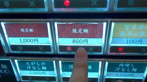 MAH08951(5).jpg