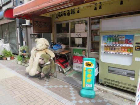 十条駅周辺03