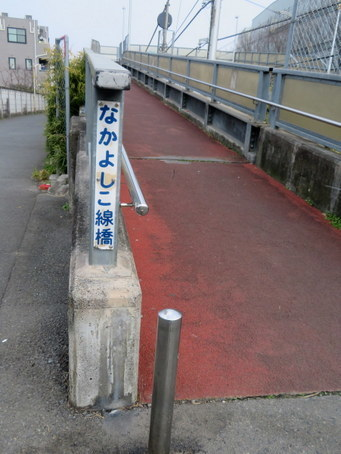 西八王子駅周辺12