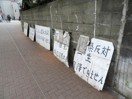 西八王子駅周辺18