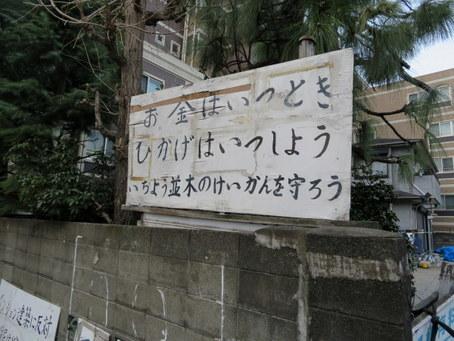 西八王子駅周辺19