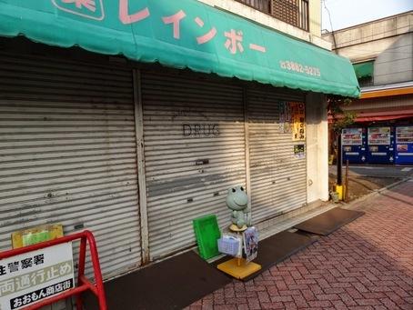 千住大門商店街10