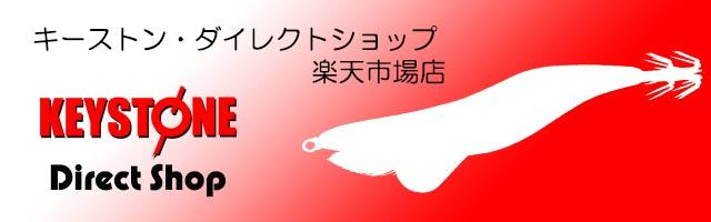 logo-s3.jpg
