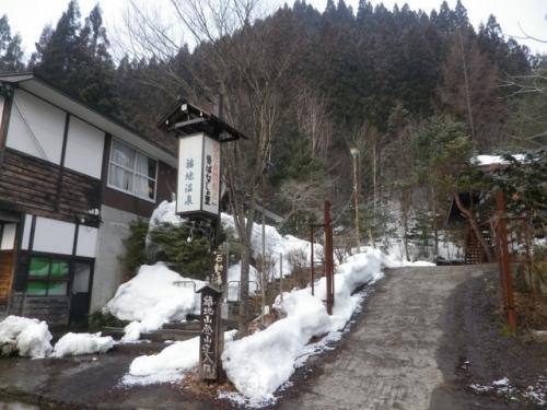 20170319kufujiyama (3)