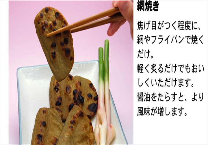 2015kurohan04 焼津名物料理 はんぺいの_R