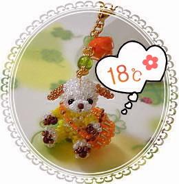 花ブ20170404-1