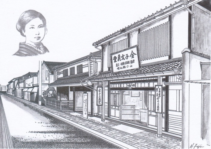 藤井画伯金子みすゞ