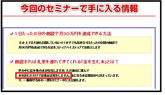 スマホ朗読6