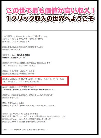 AV女優3