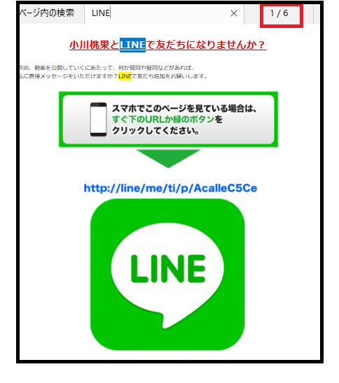 AV女優12