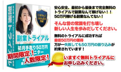 AV女優10
