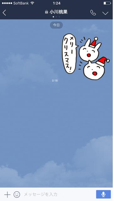 AV女優14