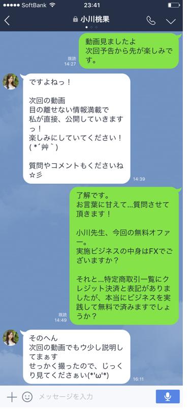 AV女優15