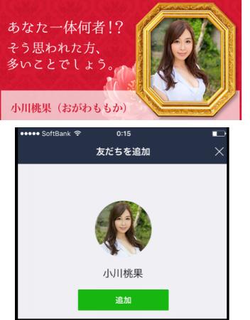 AV女優18