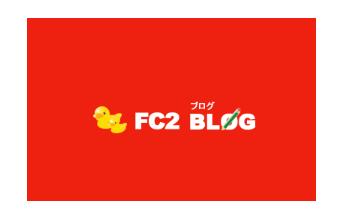 FC2無料登録8