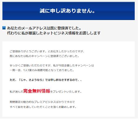 10万円クエスト6