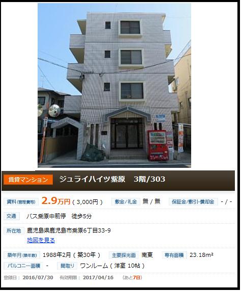 10万円クエスト5