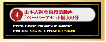 佐藤みきひろ山本雄太4