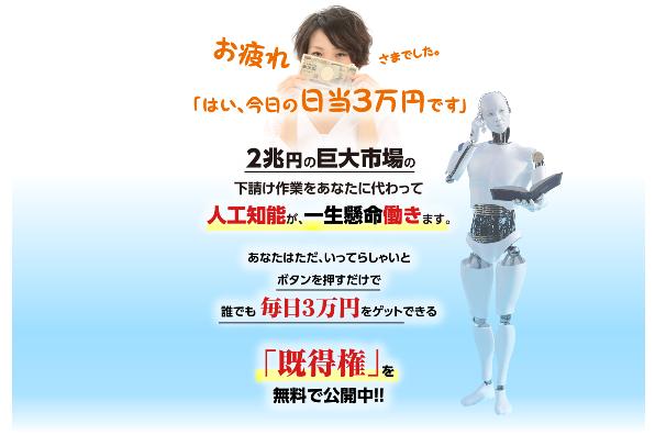 佐藤みきひろ山本雄太1