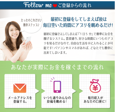 follow3.png