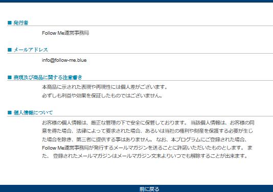 follow5.png