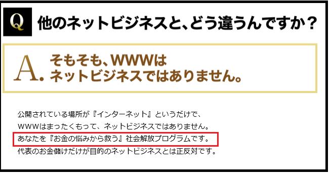 worldwork4.png