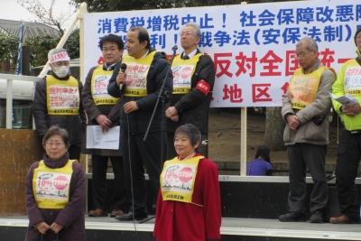 3・13重税反対厚木集会 参加者の挨拶