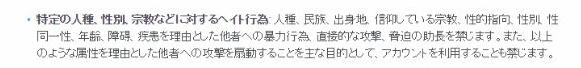 SnapCrab_NoName_2017-3-17_14-38-4_No-00.png