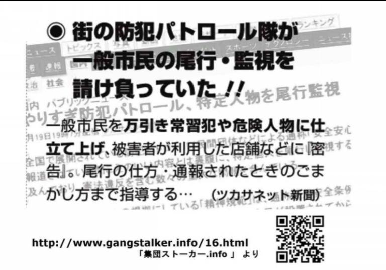 SnapCrab_NoName_2017-4-20_21-4-14_No-00.png