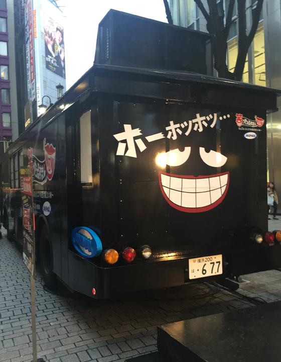 もぐバス1
