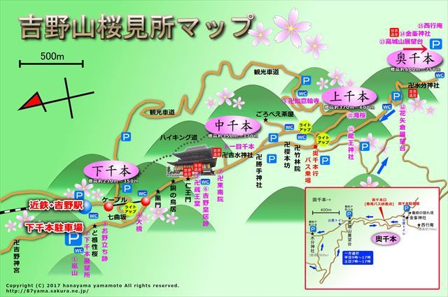 small-sakura-map.jpg