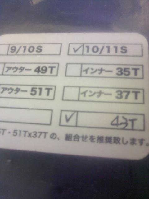 TS3J1116.jpg