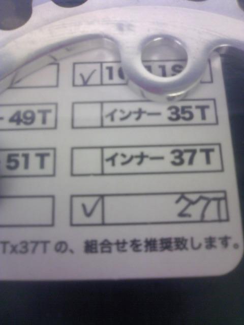 TS3J1117_20170405225653017.jpg