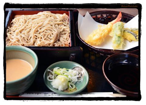 kurosuke ishogaki