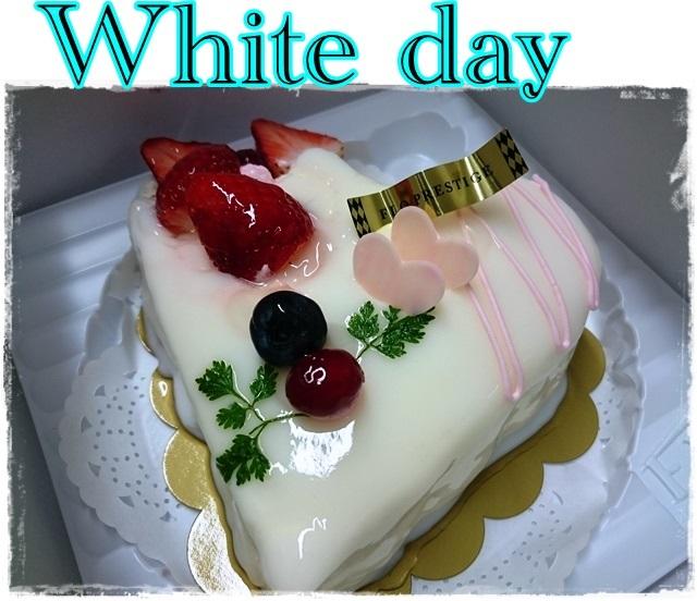 最近のホワイトデー