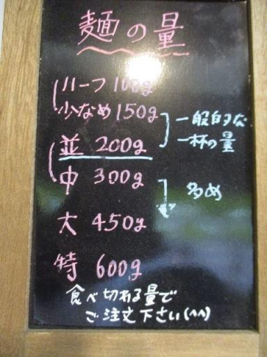 3-20 009