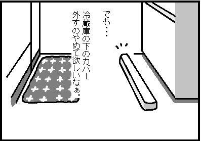 434-2.jpg