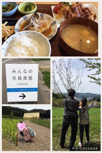 fc2blog_201705071331381e3.jpg