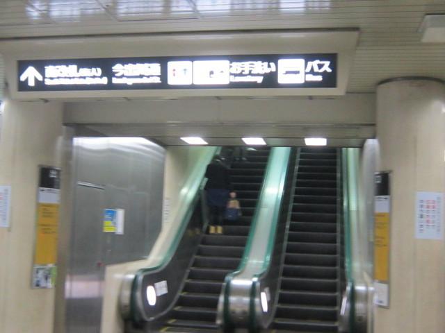 467-3.jpg