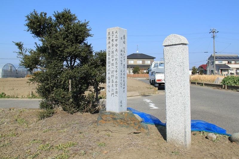 gotyouhori (5)